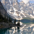 Moraine Lake, Rocky Mountains, Canada — Stock Photo #10514983