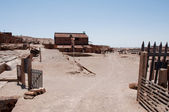 Saltpetre works of Humberstone, deserted town in Chile — Stock Photo