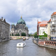 Spree river, Berlin (Germanay) — Stock Photo