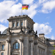 Reichstag, Berlin (Germany) — Stock Photo #9005937