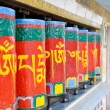 Tibetan prayer wheels, Dharamsala (India) - Stock Photo