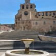 Stock Photo: Monastery of St. Saviour, Oñ(Spain)
