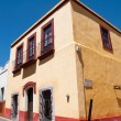 Stock Photo: Colonial architecture in Zacatecas Mexico