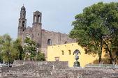 Three Culture square, Mexico City — Stock Photo