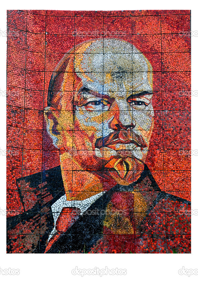 Lenin monument, mosaic on the wall — Stock Photo #9450448