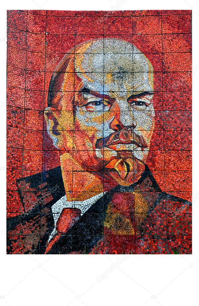Lenin monument, mosaic on the wall  Foto Stock #9450448