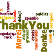 Foto Stock: Thank You