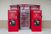 RedBox — Stock Photo