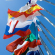 international flags — Stock Photo