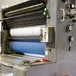 Stock Photo: Printing Press