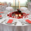 Stock Photo: Reception Tables