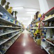 Shop with many products, large retail store — ストック写真