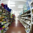 Shop with many products, large retail store - Stock Photo