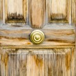 Closeup wood door with locked — Stock Photo