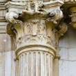 Corinthian column capital, facade of the University of Alcala de Henares, Madrid, Spain - 图库照片