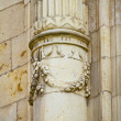 Stock Photo: Greek Column, facade of University of Alcalde Henares, Madrid, Spain