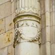 Greek Column, facade of the University of Alcala de Henares, Madrid, Spain - Stock Photo