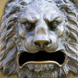 Lion sculpture, decoration for building ,whishes bas-relief - Stock Photo