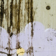 Stock Photo: Grungy graffiti on old wall
