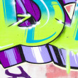 Colorful grafitti arrows — Stock Photo #10113312