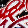 Stock Photo: Background image of urbgrafitti wall in red