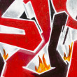 Graffiti seamless background. Urban art texture — Foto de Stock