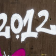 Urban grafitti art on the wall of a building, 2012 year — Stock Photo