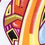Colorful segment of a graffiti, spanish urban art — Stock Photo #10113445
