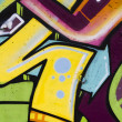Colorful Graffiti wall urban art hip hop background, writting — Stock Photo