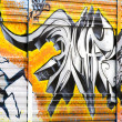 Graffiti wall urbart hip hop background — Stock Photo #10113467