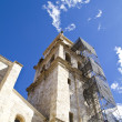 Catedral in rehabilitation — Stock Photo