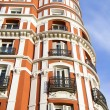Stock Photo: Madrid architecture