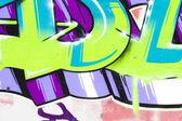 Colorful grafitti arrows — Stock Photo