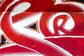 Background image of a urban grafitti wall — Stock Photo
