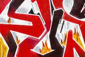 涂鸦无缝背景。城市艺术纹理 — 图库照片