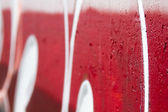 Crazy Red Graffiti perspective with depth of field — Stock Photo