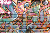 Colorful segment of a graffiti in Madrid, Spain — Stock Photo