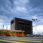 Urban architecture — Stock Photo #10416880