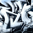 Fade blue abstract background over old dirty wall, urban hip hop — Stock Photo