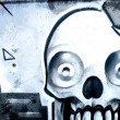 Royalty-Free Stock Photo: Skull over old dirty wall, urban hip hop background Gray texture