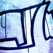 Graffiti over old dirty wall, urban hip hop background Gray text — Stock Photo