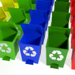 Recycle bins in yellow,green,blue and red — Stock Photo
