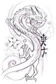 Tattoo-kunst, skizze eines japanischen drachen — Stockfoto