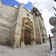 Alcalá de Henares Cathedral (Spain) - Stock Photo