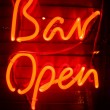 Stock Photo: Bar open