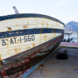 Ship in dry dock - Stockfoto