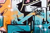 Arte de rua, segmento de um grafite urbano na parede — Fotografia Stock