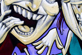 Couleur dessins animés, segment d'un urbain graffiti sur le mur — Photo