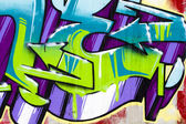 Drawings on a wall, segment of a graffiti — Stock Photo