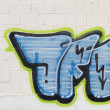 Graffiti on the wall, urban picture - Stock Photo